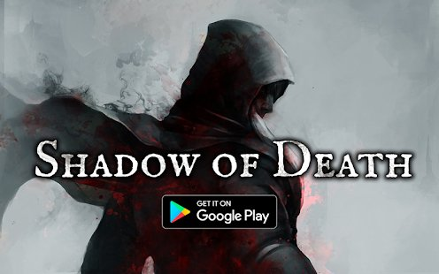 Screenshot Shadow of Death: Dark Knight - Stickman Fighting