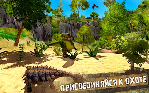 Screenshot Jurassic Survival Island: Dinosaurs & Craft