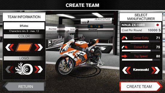 Screenshot SBK Team Manager