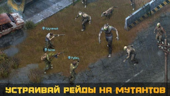 Screenshot Dawn of Zombies: Survival after the Last War