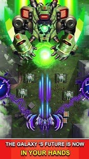 Screenshot Space Squad: Galaxy Attack