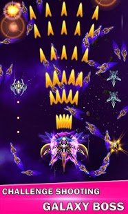 Screenshot Galaxy sky shooting