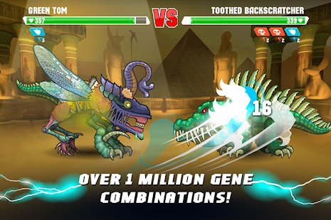 Screenshot Mutant Fighting Cup 2