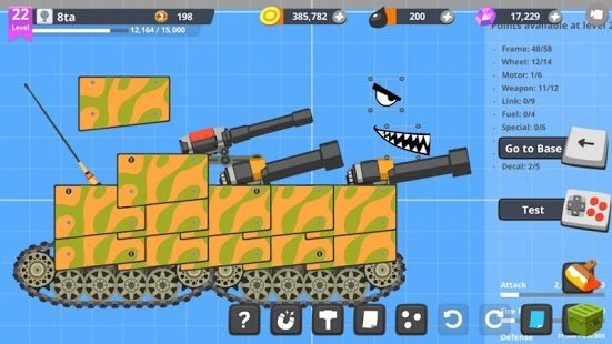 Screenshot Super Tank Rumble