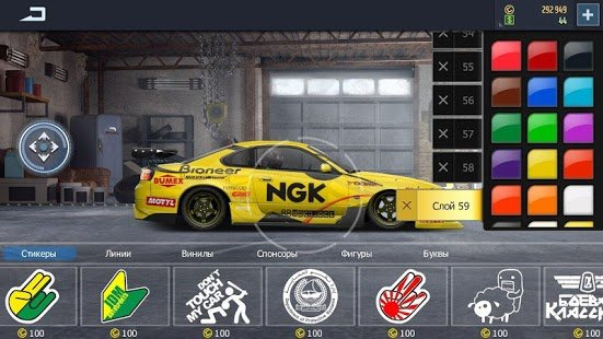 Screenshot Drag Racing: Streets