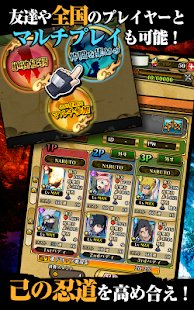 Screenshot Ultimate Ninja Blazing