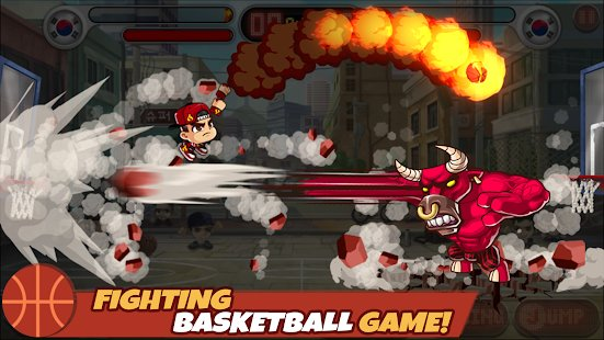 Screenshot Head Basketball