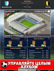Club Soccer Director 2018 (Mod Money)
